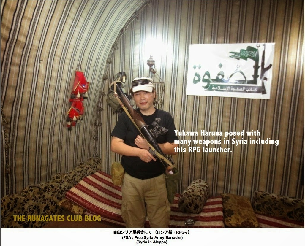 Yukawa Haruna posing with RPG launcher, Aleppo, Syria 2014
