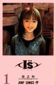 I''s Manga