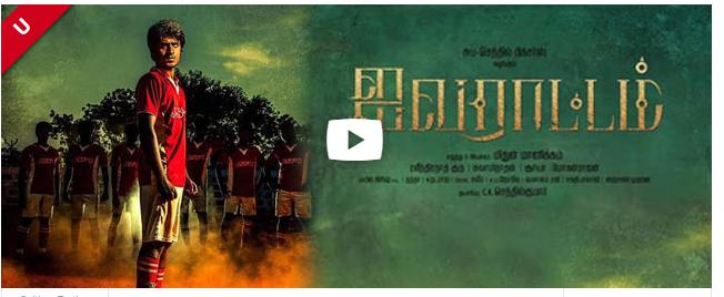 Aivarattam (2015) Tamil Full Movie DVDScr Download 700MB