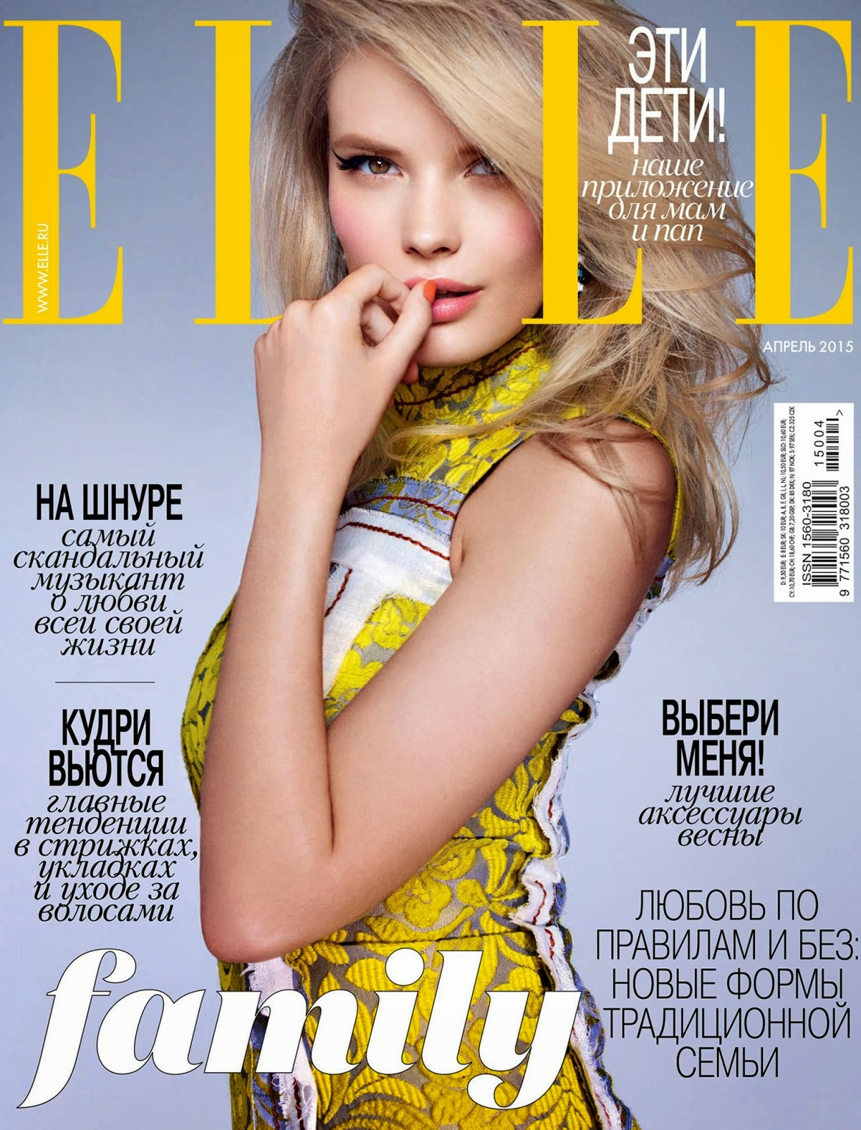 Fashion Model @ Alena Blohm - Elle Russia, April 2015