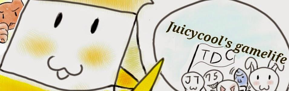 쥬시쿨의 블로그!