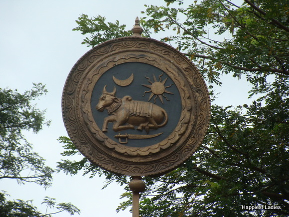 Royal Emblem of Kittur