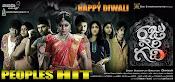 Rajugari Gadhi movie wallpapers-thumbnail-1