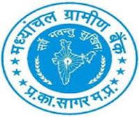 Madhyanchal Gramin Bank, MGB, Madhya Pradesh, Bank, Graduation, Gramin Bank, mgb logo