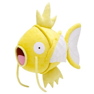 Shiny Magikarp Gold Cushion PokeCenJP