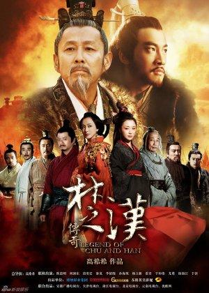 Hán Sở Truyền Kỳ - Legend Of Chu And Han (2012) - Thuyết Minh - (80/80)