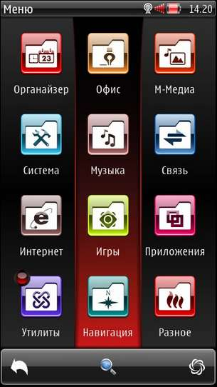 Tema Devil Red symbian