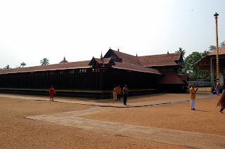 temple in kottayam kerala