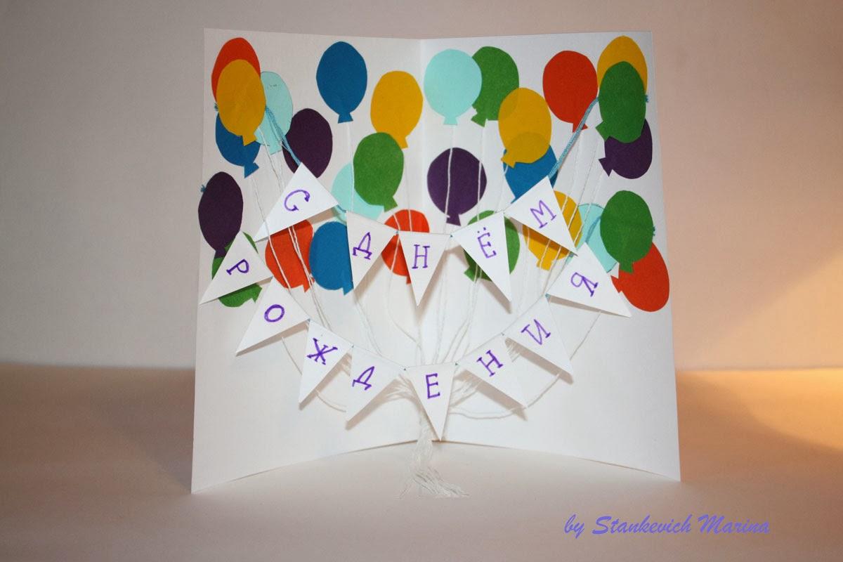 Бабушке своими руками на день рождения открытку