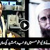 Dr. Aamir Liaquat Fahash Remarks against Junaid Jamshed Mother