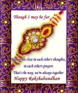 raksha bandhan wishes messages