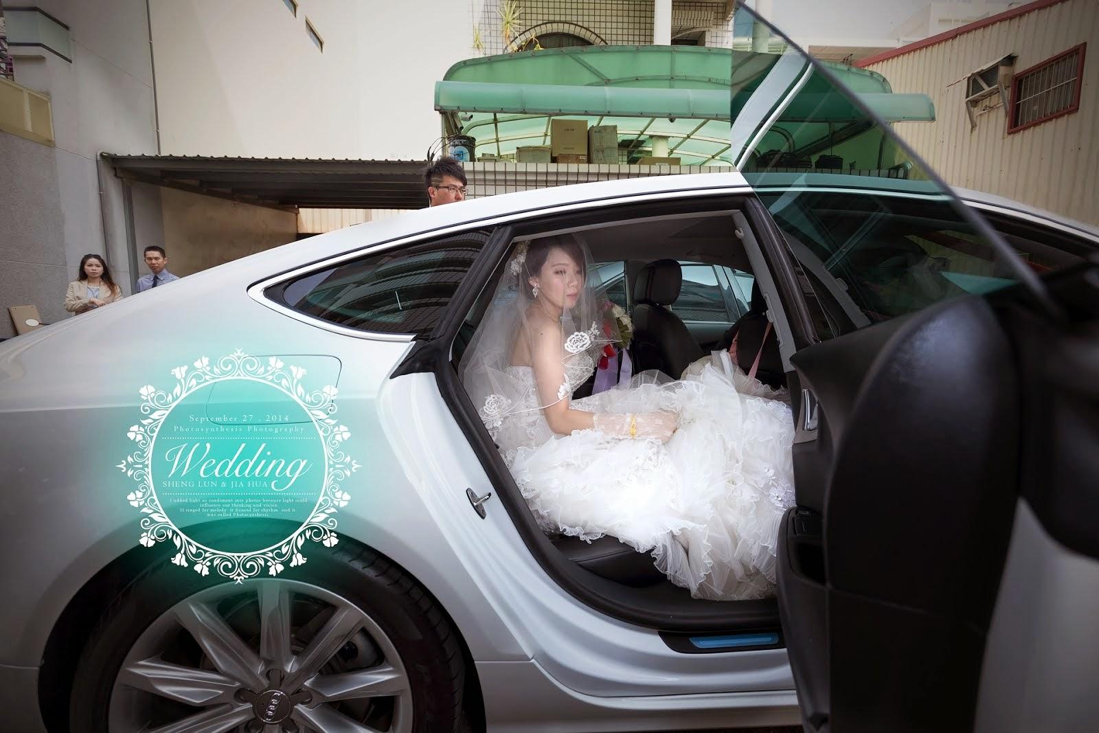 聖倫X佳樺 婚禮