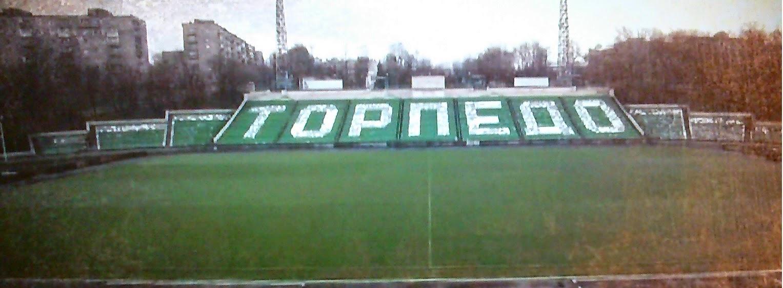 campo de Torpedo de Moscú, Eduard Streltsov