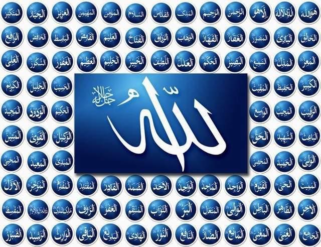 99 Nama Allah SWT Asmaul Husna - Sembilan Puluh Sembilan Sebutan Tuhan ...