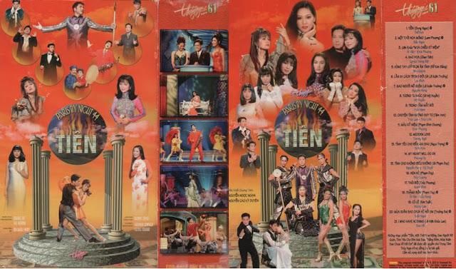 PBN 44 - Tiền (1998)