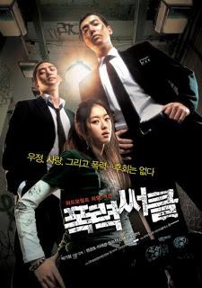 Phim Gangster Học Đường - Gangster High Full Vietsub