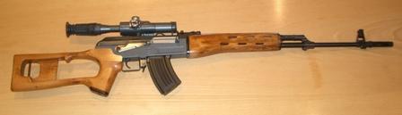 Dragunov Sniper Weapon System Of Pakistan Army