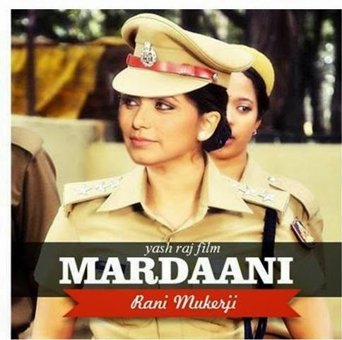 mardaani movie hindi review