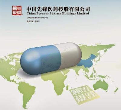 中國先鋒醫藥  1345