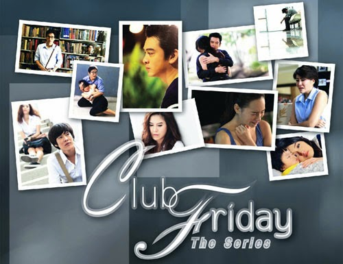 Club Friday (คลับฟรายเดย์)