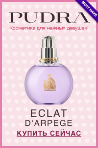 Магазин косметики Pudra.ru