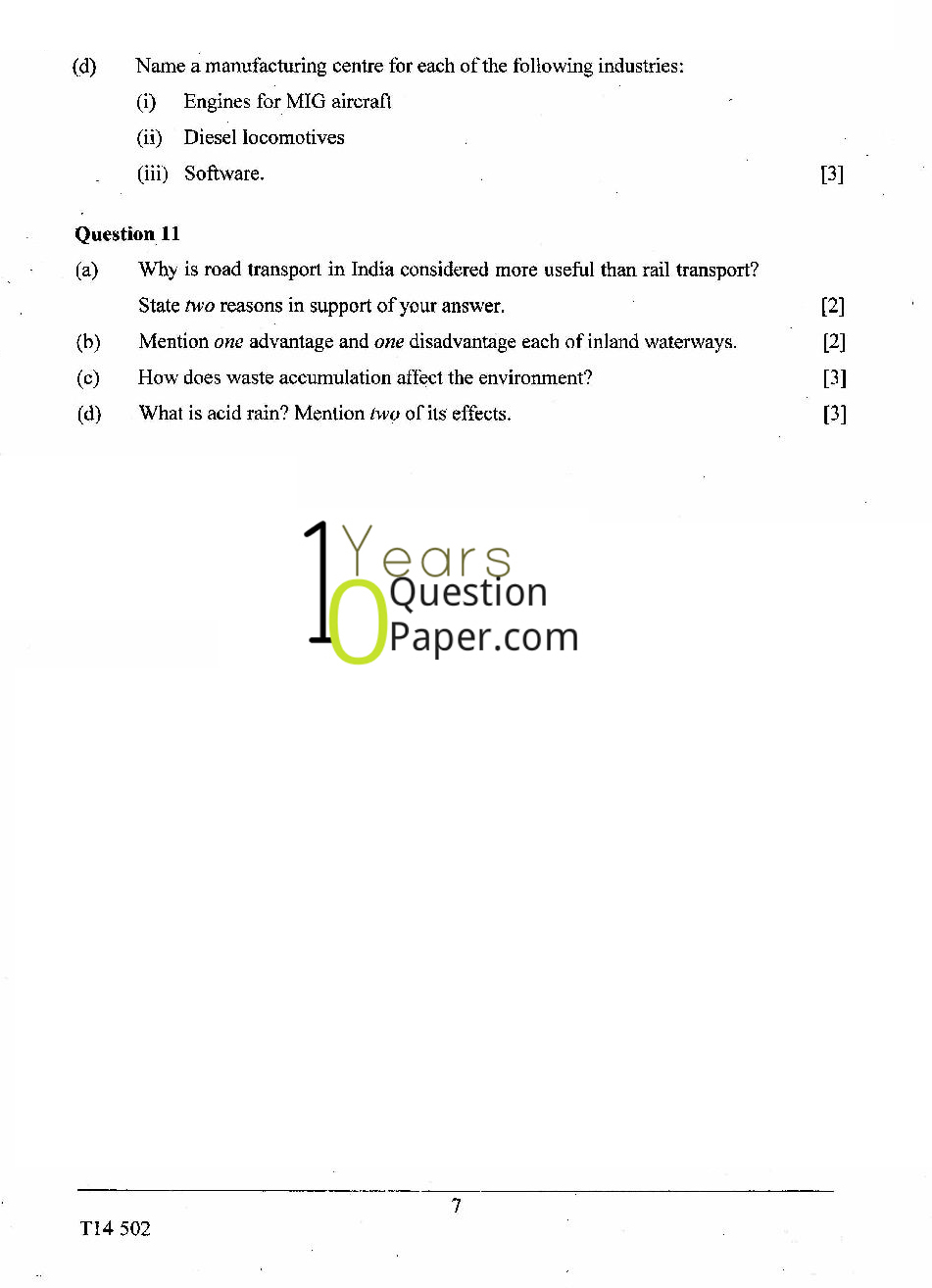 icse 2014 class 10th geography H.C.G Paper 2 question paper