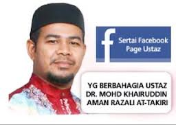 Pengasas SRIP Tahfiz Ust Dato' Dr. Khairuddin at-Takiri