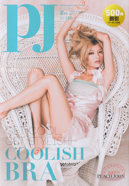PJ 2012夏号/ ピーチ・ジョン peach john summer 2012 japanese catalog magazine scans rola cover girl