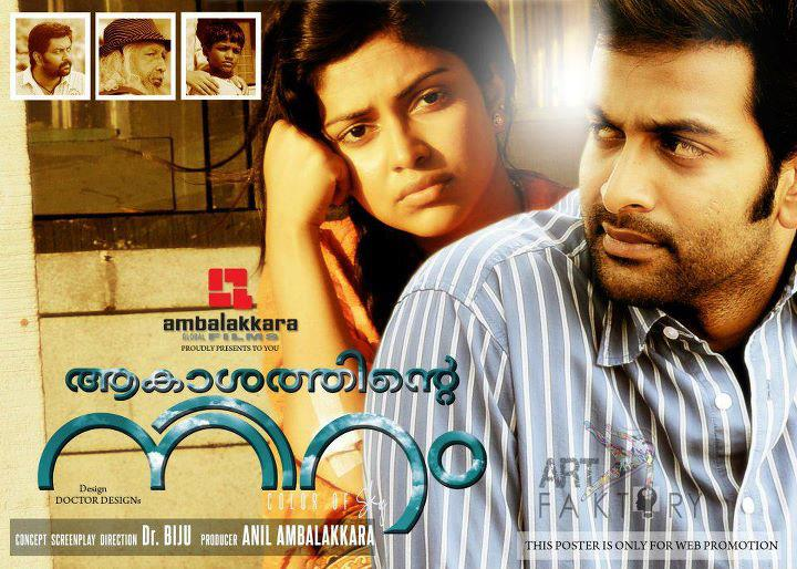 Watch Akasathinte Niram (2012) Malayalam Movie Online