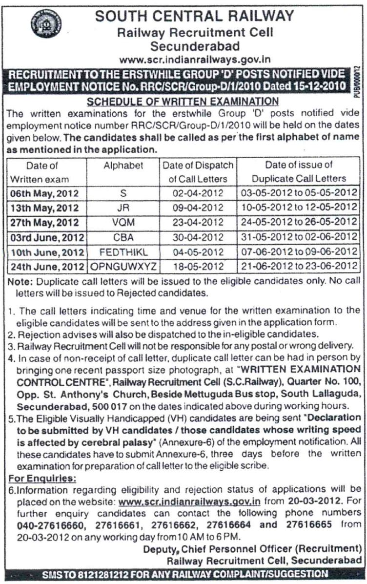 rrb group application status
