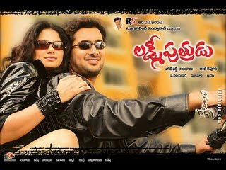 Lakshmi Putrudu 2006 Telugu Movie Watch Online