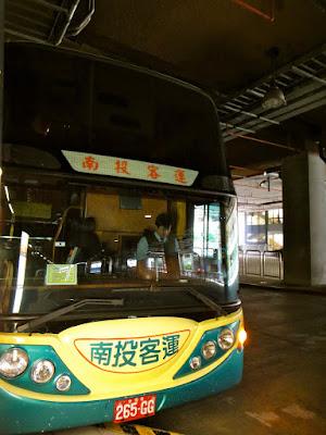 Bus from Taichung to Nantou Taiwan