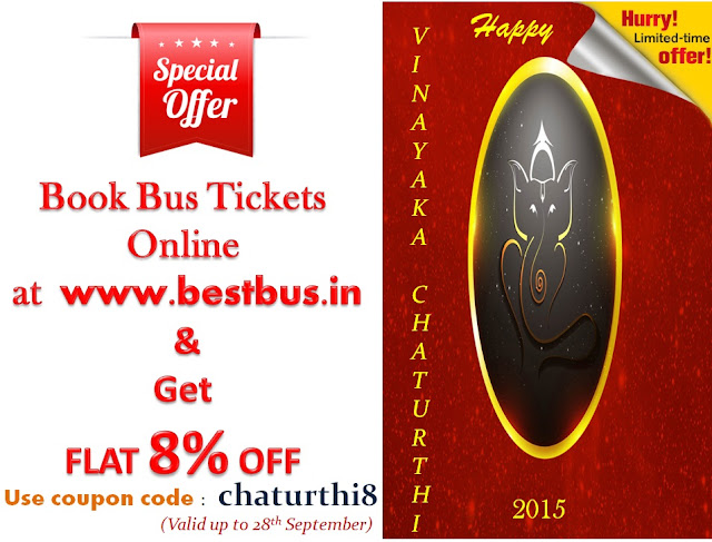 online bus ticket booking,bus reservation,vinayaka chaturthi offers