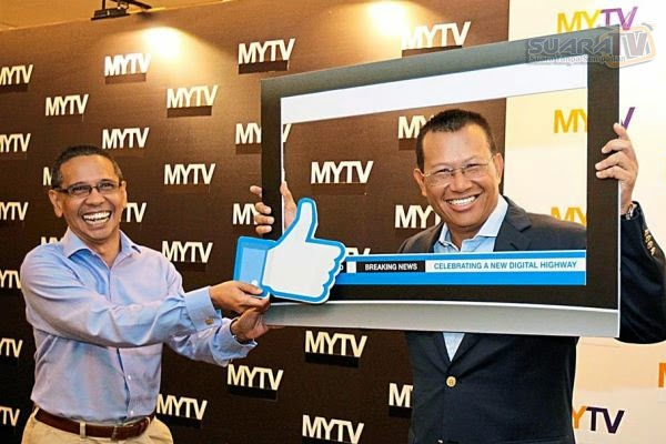 Dekoder MYTV akan dipasarkan Jun ini berharga sekitar RM200