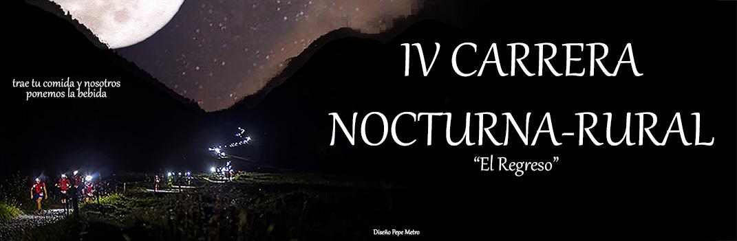 Nocturna Rural de Marchena