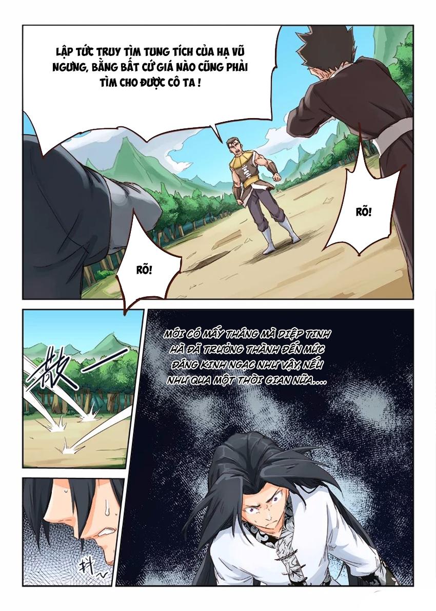 Tinh Võ Thần Quyết trang 3