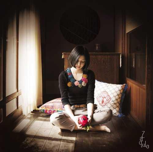 [MUSIC] 植田真梨恵 – ザクロの実/Marie Ueda – Zakuro no Mi (2014.11.19/MP3/RAR)