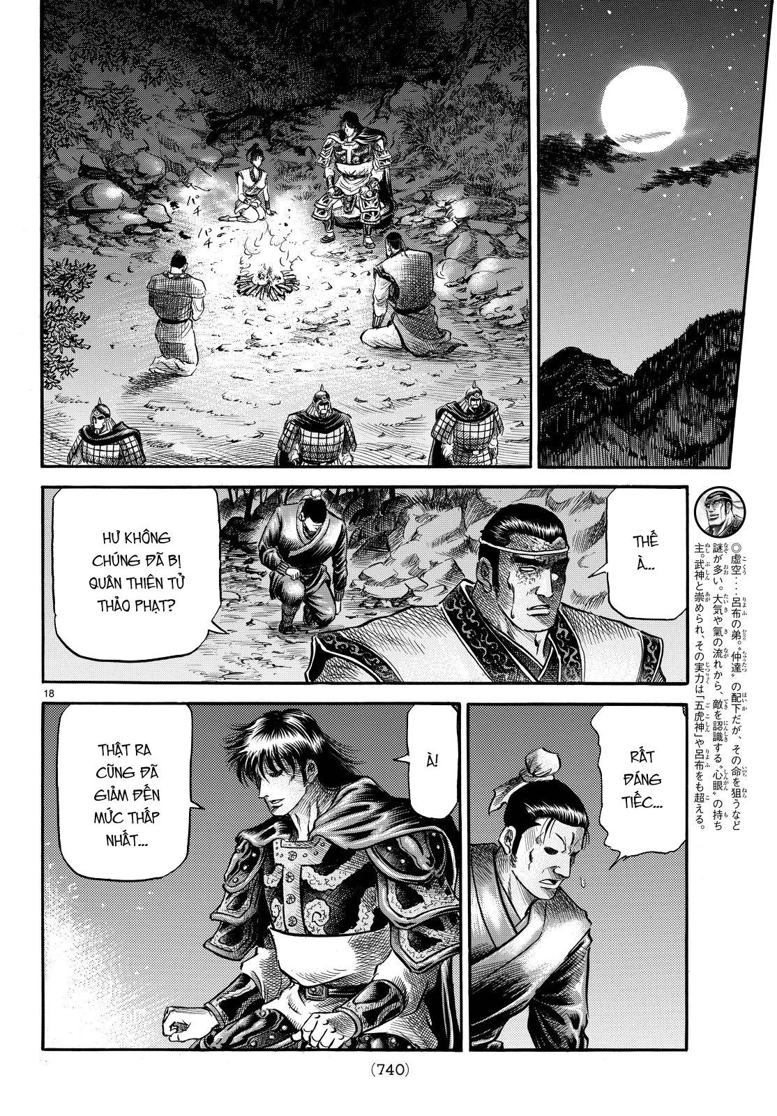 Ryuuroden chu be rong chap 265 trang 17 manga24h