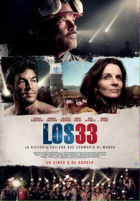 LOS 33 (2015) Ver Online