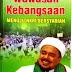 Habib Rizieq Luncurkan Buku Wawasan Kebangsaan Versi Islam