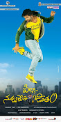 Pilla Nuvvuleni Jeevitham movie wallpapers-thumbnail-5