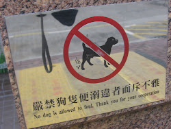 No dog is allowed to foul.