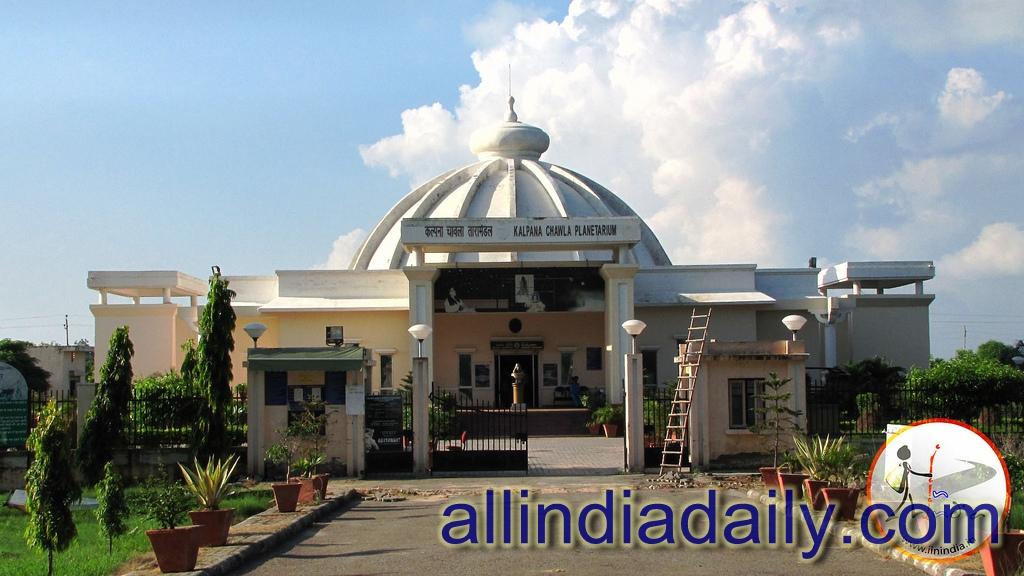 Kalpana chawla Planetarium in Haryana , India
