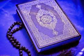 .. خيركم من تعلم القرآن وعلمه ..