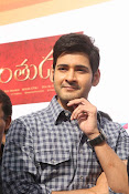 Mahesh Babu Chak De India Ride-thumbnail-1