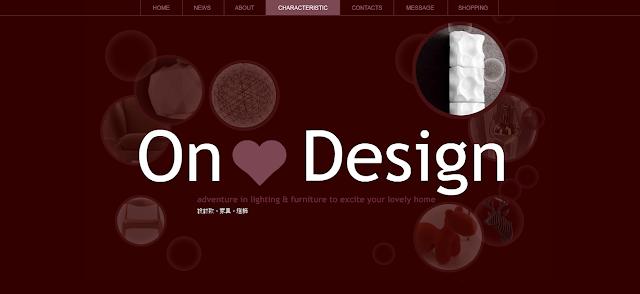網頁設計,網站建置,購物車網站,購物網站設計 - ondesign 設計師家具