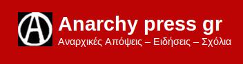 https://anarchypress.wordpress.com/