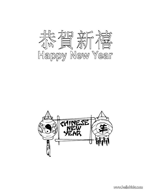 Chinese New Year 2011 Coloring Pages title=
