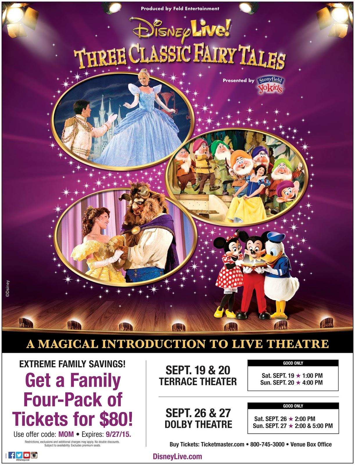 Funky polkadot giraffe disney live three classic fairy for Terraces cinema schedule