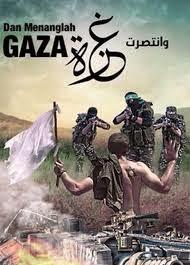 kammi, israel menyerahlah, dakwah kampus, perjuangan palestina
